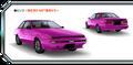 Pink Trueno 2Door AS8