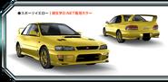 GC8 Sports Yellow AS8