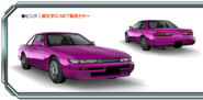 S13 Pink AS8