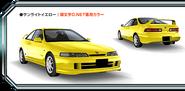 DC2 Sunlight Yellow AS8
