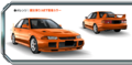 EVO3 Orange AS8