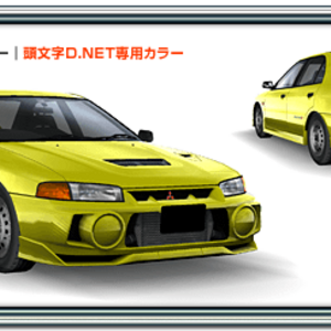 EVO4 Lemon Yellow AS8.png