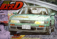 Fujimi04 28S