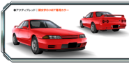 R32 Active Red AS8