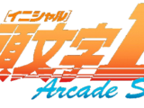 Initial D Arcade Stage (series)
