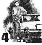 Takumi Vol04 inside cover