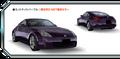 350Z Midnight Purple AS8