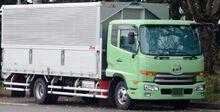 Nissan Diesel Condor.jpg