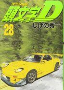 Volume28JP