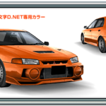 EVO4 Orange AS8.png