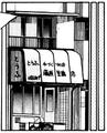 Fujiwara Tofu Store Manga