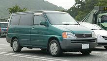 Honda Stepwgn.jpg
