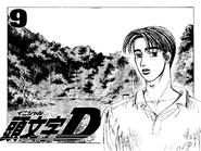 Takumi Vol09 inside cover