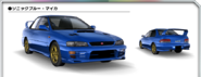 GC8 Sonic Blue Mica AS0
