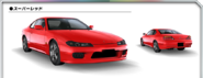 S15 Super Red AS0