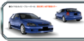 EK9 Royal Navy Blue Pearl AS8