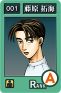 SS001 Takumi Fujiwara