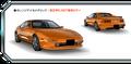 MR2 Orange Mica Metallic AS8