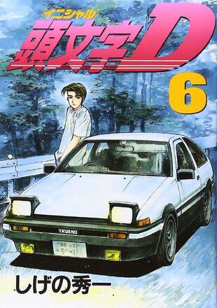 Original Cover