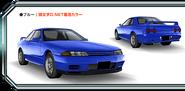R32 Blue AS8