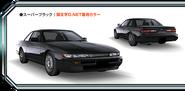 S13 Super Black AS8