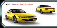 Sil80 Lightning Yellow AS8