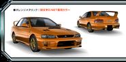 GC8 Orange Metallic AS8