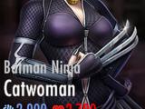 Catwoman/Batman Ninja
