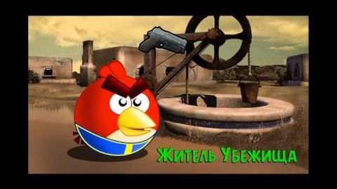 Angry Birds Fallout Trailer (RU) — Трейлер Angry Birds Fallout