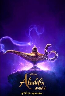 Disney's Aladdin 2019 Thai Teaser Poster.jpeg