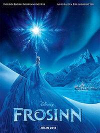Frozen-icelandic-1.jpg