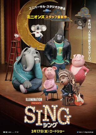 Sing Japan.jpg