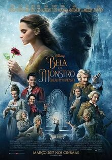 Disney's Beauty and the Beast 2017 European Portuguese Poster 2.jpeg