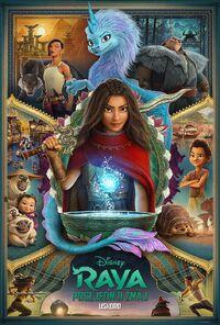 Disney's Raya and the Last Dragon Croatian Poster.jpg