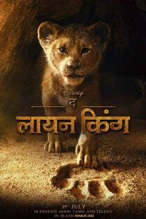 Disney's The Lion King 2019 Hindi Poster.jpeg