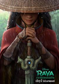Disney's Raya and the Last Dragon Thai Teaser Poster.jpg