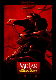 Disney's Mulan German Poster.jpg