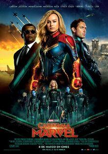 Marvel Studios' Captain Marvel European Spanish Poster 2.jpeg
