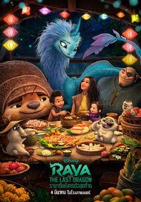 Disney's Raya and the Last Dragon Thai Poster 3.jpg