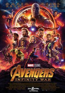 Marvel Studios' Avengers Infinity War European French Poster.jpeg