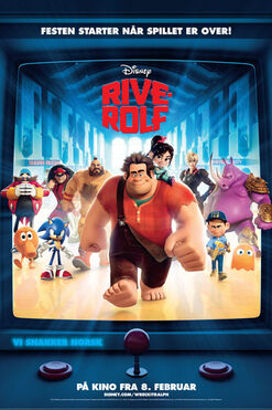 Wreck-It Ralph - Rive-Rolf.jpg