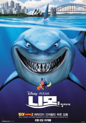 Finding Nemo - 니모를 찾아서.jpg