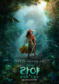 Disney's Raya and the Last Dragon Korean Poster.jpg