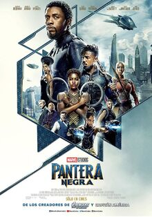 Marvel Studios' Black Panther Latin American Spanish Poster 2.jpeg