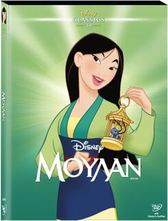 Disney's Mulan Greek Poster.jpg