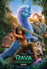 Disney's Raya and the Last Dragon Croatian Poster 3.jpg