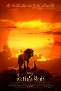 The Lion King 2019 Telugu poster