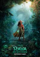 Disney's Raya and the Last Dragon Swedish Poster