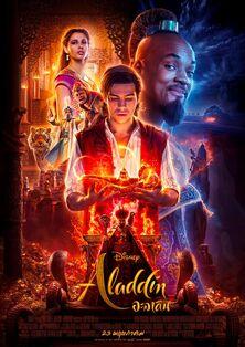 Disney's Aladdin 2019 Thai Poster.jpeg