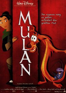 Disney's Mulan German Poster 2.jpg